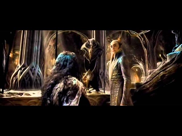 Айре и Саруман - Король Трандуил