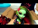 Новое поступление кукол Монстер Хай. Распаковка посылки из Америки