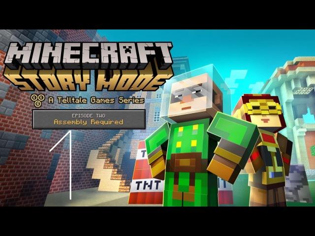 Прохождение Minecraft Story Mode [Эпизод 2 Нужна Сборка] №1 храм эльгорда