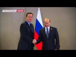 Участники G20  в Турции соглашаются с Россией о важности совместной борьбы с терроризмом