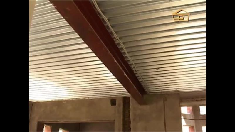 57. Кирпичный дом с перекрытиями из металлических балок профнастила - Строить не перестроить