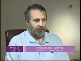 Нифонт Долгополов говорит о реальных потребностях