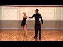 Бальные танцы Ча ча ча
