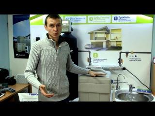 Солевой бак для систем умягчения воды Ecosoft FK/FU колонного типа