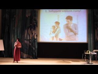 #iStandUp  Как принцесс превращают в лягушек /Анна Исупова/ Интеллектуальный Stand Up