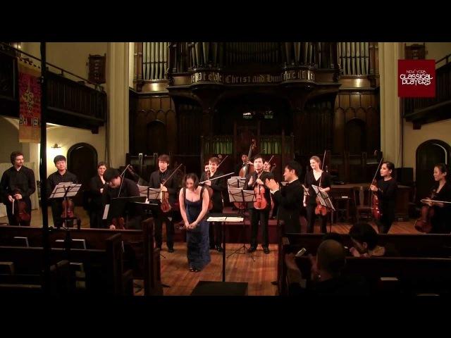 [NYCP] Bach - Concerto for Oboe and Violin in C minor (ToniMarie Marchioni / Ken Hamao, violin)