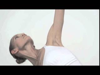 Базовые асаны йоги   Уттхита Паршваконасана  Интенсивное боковое вытягивание