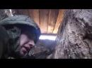 Интервью ополченца Черепа журналисту Леониду Канферу под артиллерийским обстрелом