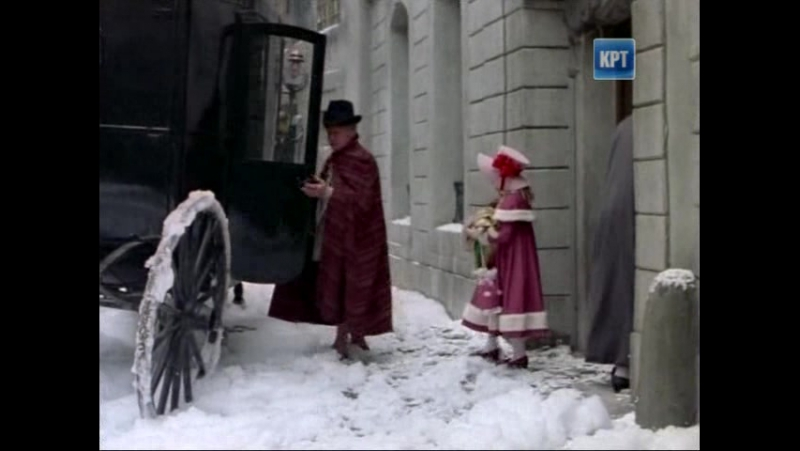 Безымянный замок 1 сезон 1 серия