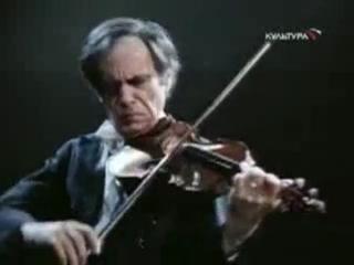 Коган играет концерт Паганини на скрипке самого Никколо