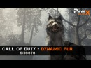 Call of Duty: Ghosts - Dynamic Fur (NVIDIA HairWorks)