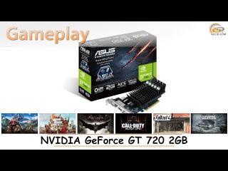 NVIDIA GeForce GT 720: gameplay в 17 популярных играх