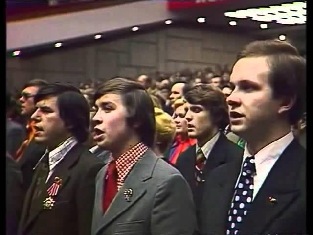 The internationale in Soviet Union National Congress 1978 (Интернационал)