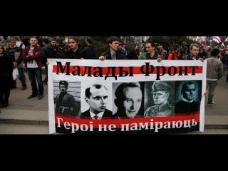 Кирилл Аверьянов-Минский. Лукашенко дает националистам сигнал