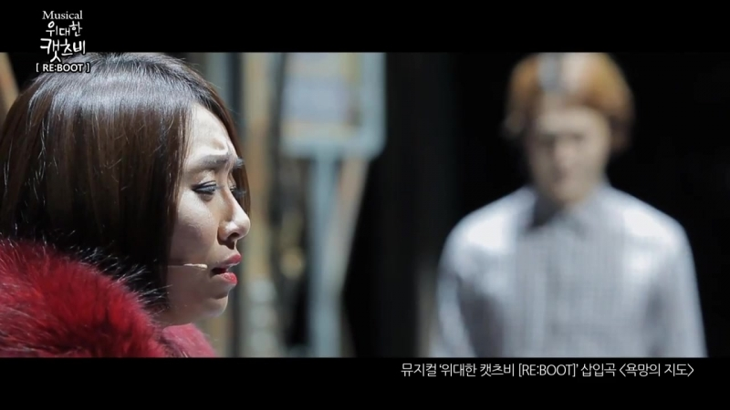[MUSICAL] Musical The Great Catsby [Re:Boot] - 욕망의지도 (Map of Desire) MV (DongWoon)