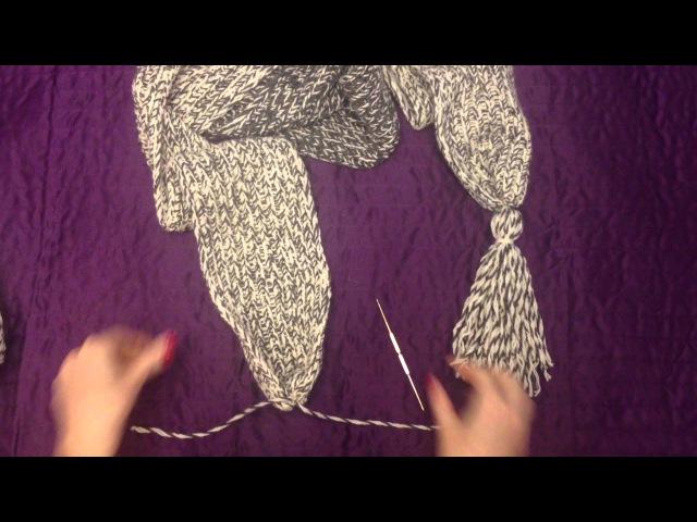 Как делать кисти для шарфа / How to make brushes for scarf