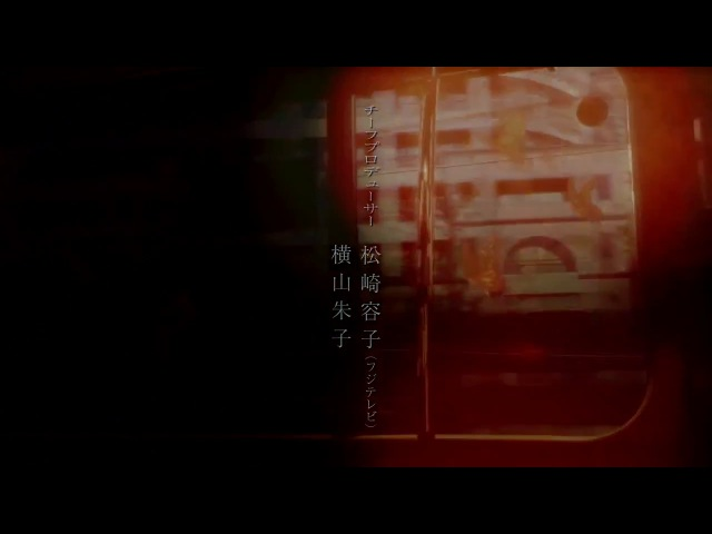 Rampo Kitan Game of Laplace 6 русская озвучка Zunder Загадочные истории Ранпо Игра Лапласа 06 смотреть аниме онлайн бесплатно на Sibnet