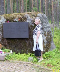 Заложук Ольга (Килякова)