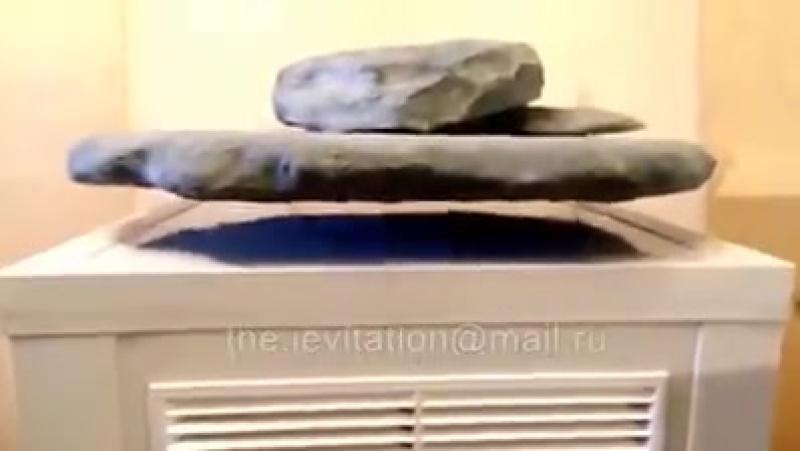 Levitation - Versuche mit Schallwellen