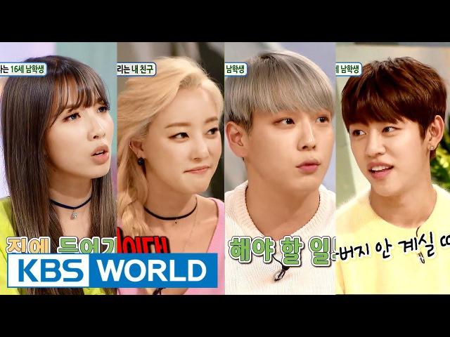 Hello Counselor Kim Jisook Ko Woori Himchan Daehyun 2016 03 21