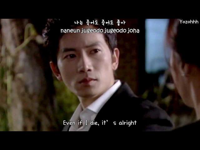 Goo Ja Myung That Person Secrets OST