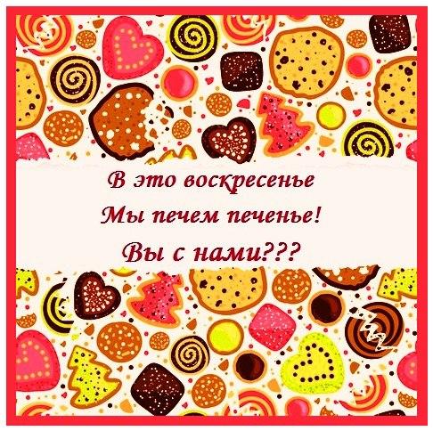 Ресторан, банкетный зал «Пражский клуб» - Вконтакте