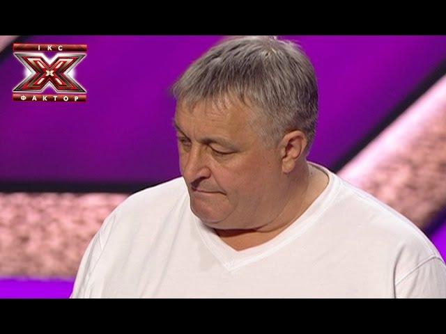 Кожевников Валерий - Романс - Только раз - Х-Фактор 5 - Кастинг в Одессе - 30.08.2014