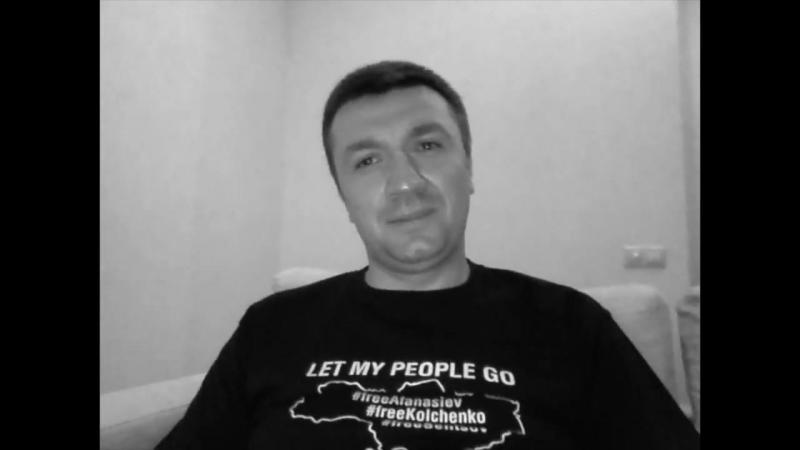 Сергій Іванов Як я намагався здатися так званій прокуратурі так званої ЛНР (18)