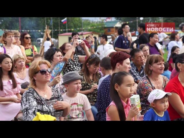 Komcity Новости Наследие Мангбо 12 августа 2016