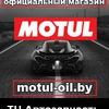 Официальный магазин MOTUL Беларусь motul-oil.by