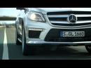GL Chase 2013 Mercedes Benz GL Class Luxury SUV