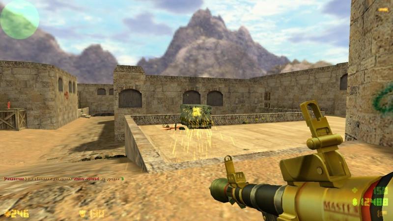 Золотая базука CSSB Bazooka Gold