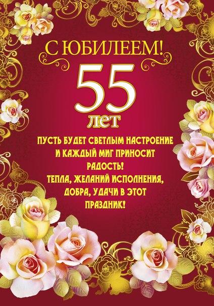 Поздравление с днем рождения папе с 65 летием