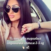 КатеринаАлексеева