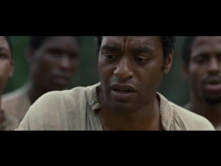 12 лет рабства  12 Years a Slave(2013) Topsy Chapman  Roll Jordan Roll (feat. Chiwetel Ejiofor)