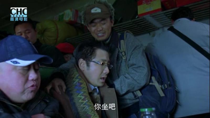 Фильм Затерявшиеся в путешествии/ Потерянный путешественник/Lost on Journey/Ren zai jiong tu/人在囧途