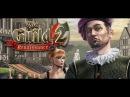 Обзор игры: The Guild II Renaissance