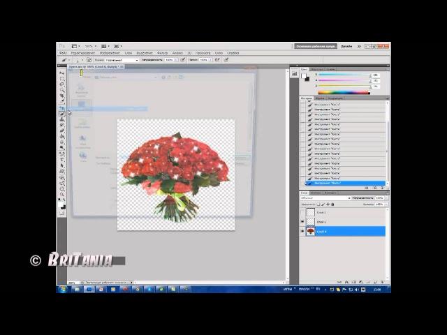 Как создать анимированный мерцающий букет в Фотошопе Photoshop