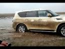 Nissan patrol y62 утопили машину