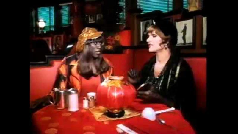Вонг Фу с благодарностью за всё Джули Ньюмар 1995 Trailer