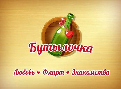 Фото №399607153 со страницы Виктора Всеволодова