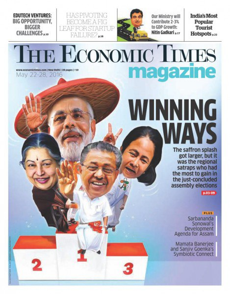 The Economic Times 28 May 2016