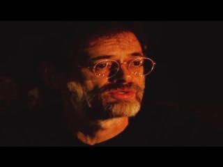 Антология Теренса Маккенны - Глава 04-12 - Урок истории