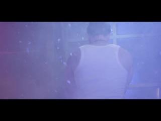 Нюша (Nyusha) feat. Ivan Kit - Только (Remix) (HD 720p)