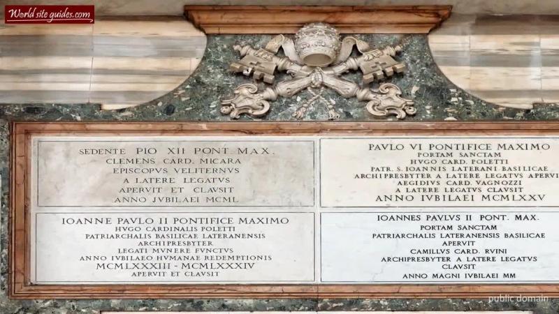Латеранская базилика Видеоэкскурсия на аглийском