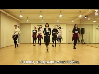 Rainbow - Bad Man Crying (Dance Practice) [рус.саб]