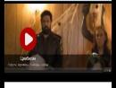 Смотреть фильм Цимбелин 2014 в HD качестве онлайн cvjnhtnm abkmv Wbv thkby