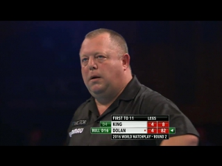 Mervyn King v Brendan Dolan (PDC World Matchplay 2016 / Round 2)