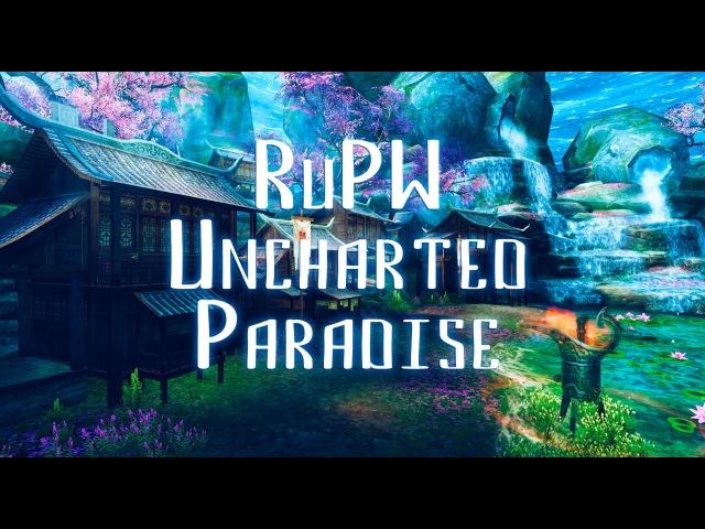 RuPW Uncharted Paradise Персей Море Иллюзий