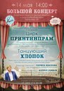 Личный фотоальбом Антона Мамонтова